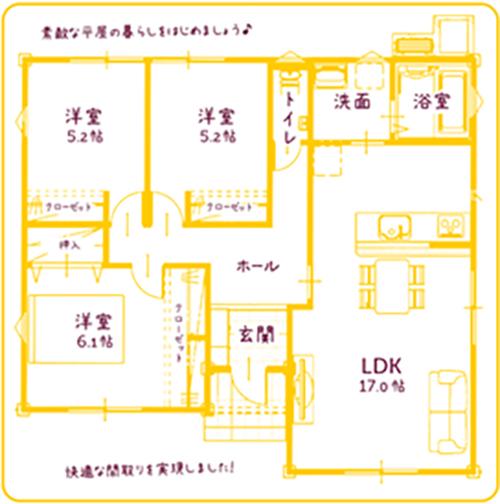 間取り図 | 熊本市南区城南町 平屋住宅 モデルハウス