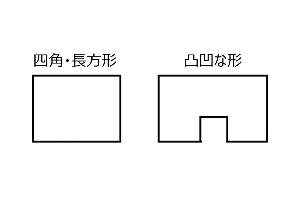 画像作成用_ページ_6